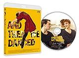 ダンサー そして私たちは踊った [Blu-ray] image