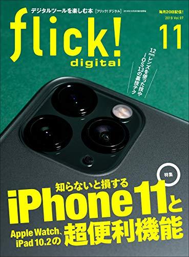 flick! digital(フリックデジタル) 2019年11月号 Vol.97(iPhone11とApple Watch、iPad10.2の超便利機能...