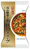 一杯の贅沢 花山椒香る黒豚担々スープ 13.5g×8個