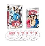 チャングムの末裔 DVD-BOX1[DVD]