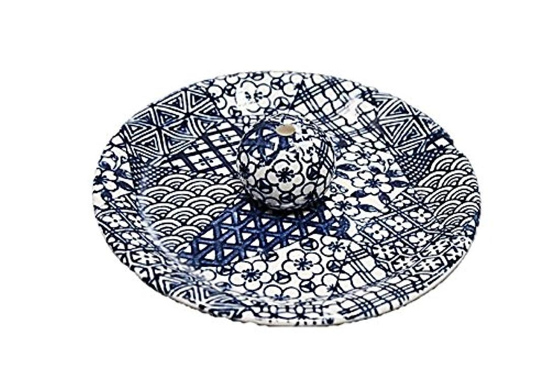 モロニックトライアスロン鳴らす9-9 五条 9cm香皿 お香たて 陶器 お香立 製造?直売品
