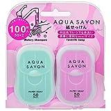 AQUA SAVON(アクアシャボン) アクアシャボン 紙せっけん セットB(ウォータリーシャンプーの香り、大好きなせっけんの香り)50枚×2 石鹸 50枚 (x 2)