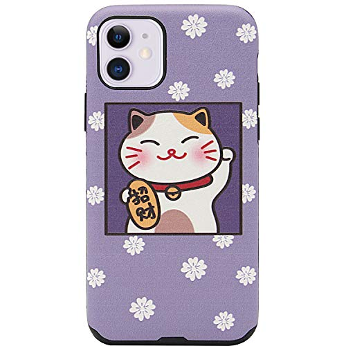 MC Fashion iPhone 11 Pro Max Case Cute Lucky Fortune Cat Kitty Textured Case Full Body Slim Fit Protective Soft TPU Case for Apple iPhone 11 Pro Max 6.5 Zoll 2019, iPhone 11, violett