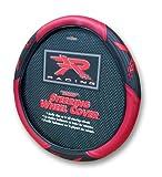 Plasticolor Red R Racing Steering Wheel Cover