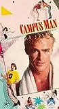 Campus Man [USA] [VHS]