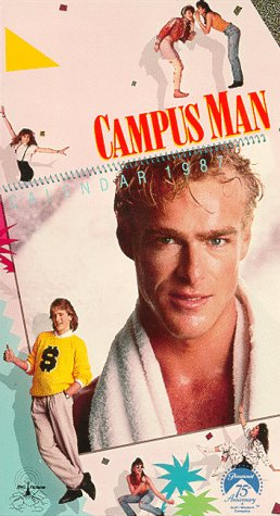 Campus Man [USA] [VHS]