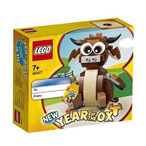LEGO レゴ 新品未開封 非売品 40417 干支 2021 NEW YEAR OF THE OX 丑年 牛 うし
