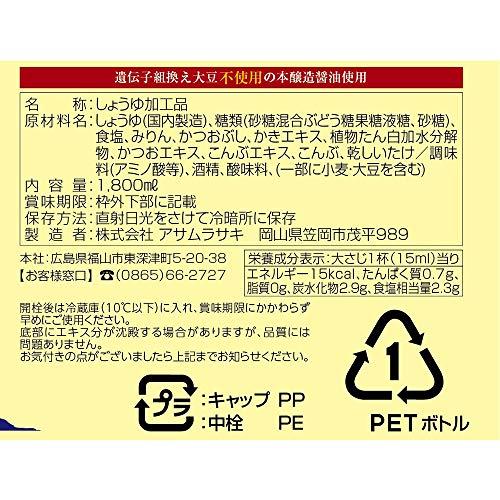 アサムラサキ かき醤油 1800ml