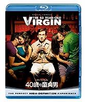 40歳の童貞男 【ブルーレイ&DVDセット】 [Blu-ray]