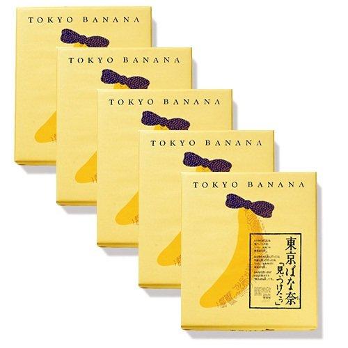 東京ばな奈「見ぃつけたっ」8個入り 5箱セット 詰め合わせ 人気 スイーツ