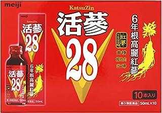 【第3類医薬品】活蔘28V 50ml×10本