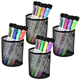 4 Pack Magnetic Pencil Holder, Magnetic Marker Holder, Mesh Storage Baskets with Magnets, Mesh Pen Holder for Refrigerator, Whiteboard, Locker Accessories, Office Supplies Organizers (Black)