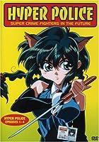 Hyper Police Episodes 1-4 [DVD] [Import]