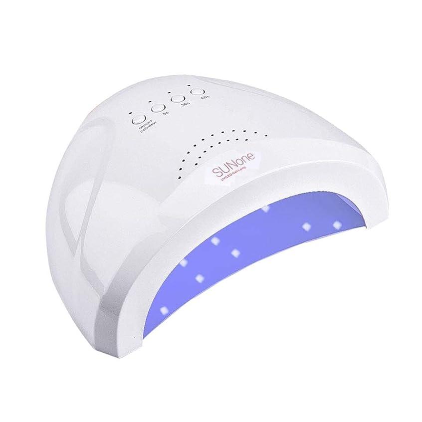 ゲルの釘のための48w紫外線ランプ、すべてのゲルのために適したセンサー90sタイマーが付いている釘のための釘のドライヤーの紫外線/ LEDランプ
