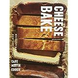 CHEESE BAKE: 混ぜるだけで作れるケーキ、マフィン、クッキー