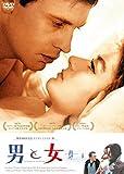 男と女 製作50周年記念 デジタル・リマスター版 [DVD] image