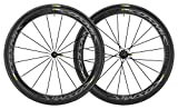 MAVIC Cosmic Pro Carbon Exalith 17 WTS 2017 - Black, 25mm