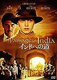 インドへの道 [AmazonDVDコレクション] - ジュディ・デイヴィス, ヴィクター・バナルジー, ペギー・アシュクロフト, デイビッド・リーン