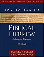 Invitation to Biblical Hebrew: A Beginning Grammer (Invitation To Theological Studies)