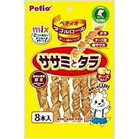 (まとめ買い)ペティオ ダブルロール ササミとタラ チーズ入り 8本入 【×15】