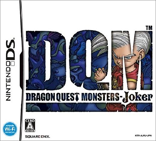 Dragon Quest Monsters Joker Nintendo DS Japanese Game japan toy video game