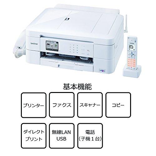 『(旧モデル) brother プリンター A4 インクジェット複合機 MFC-J997DN FAX/子機1台付き/両面印刷/有線・無線LAN/ADF』の2枚目の画像