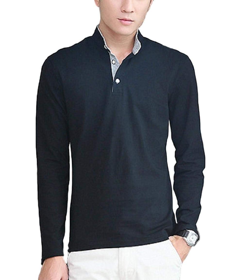 感謝する放散する味[ラルジュアルブル] カットソー 襟付き Tシャツ ロンT 長袖 インナー アウター かっこいい シンプル カジュアル トップス