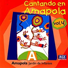 La Gata (Karaoke)