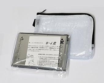 笑's・コンパクト焚き火グリル B-6君/SHO-0004
