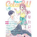Colorful! vol.48 [雑誌] (Colorful!)