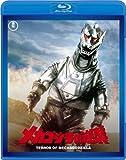 メカゴジラの逆襲 Blu-ray
