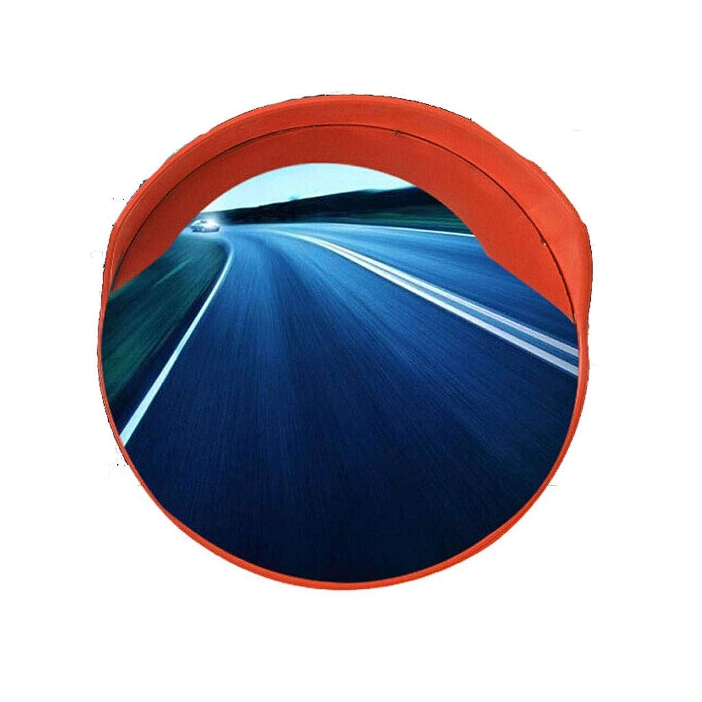 時々悲劇パステルカーブミラー 研修会のガレージの車線の盲点のために防水安全凸面鏡のPCの日焼け止めの耐久財 RGJ11-8 (Size : 60cm)