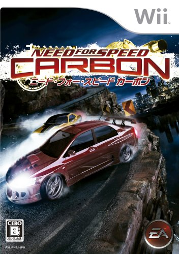 Need For Speed: Carbon[Import Japonais]