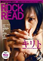 ROCK AND READ 003