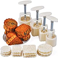 Xshelley手動圧力ムーンケーキ型ベーキング型クリスマスクッキーメーカーツール4セット12スタンプ