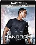ハンコック 4K ULTRA HD & ブルーレイセット [4K ULTRA HD + Blu-ray]