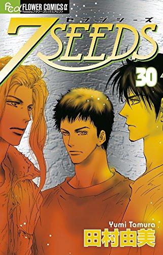 7SEEDS (30) (フラワーコミックスアルファ)