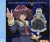 Karin & Dorama by Karin & Dorama (2006-01-31)