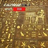 Egypt Calendar 2022: September 2021 - December 2022 16 Month Calendar, Square Photo Book Monthly Planner, 2022 Mini & Office Calendar, Ancient ... Egyptian Hieroglyphic, perfect idea gift