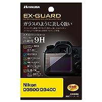 HAKUBA デジタルカメラ液晶保護フィルム EX-GUARD 高硬度9H Nikon D3500 / D3400専用 EXGF-ND3500