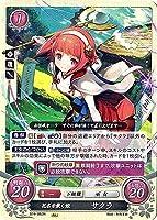 ファイアーエムブレム0/ブースターパック第14弾/B14-063 N 花名を戴く姫 サクラ
