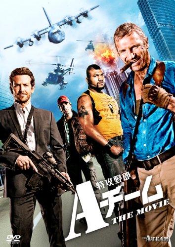 特攻野郎Aチーム THE MOVIE [DVD]