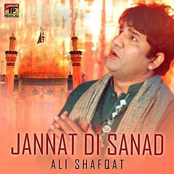 Jannat Di Sanad - Single