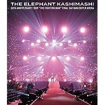 "30th ANNIVERSARY TOUR ""THE FIGHTING MAN"" FINAL さいたまスーパーアリーナ(通常盤) [Blu-ray]"
