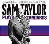 サム・テイラー 永遠のスタンダード大全集 CD-BOX 全6枚セット