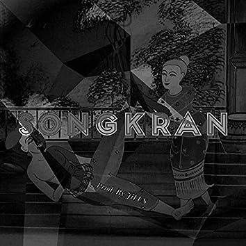 Songkran Festival (Remix)
