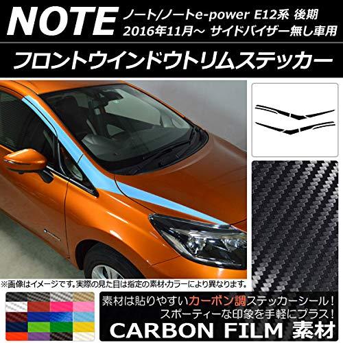 AP フロントウインドウトリムステッカー カーボン調 ニッサン ノート/ノートe-power E12系 後期 バイザー無し車用 ネイビー AP-CF3286-NV 入数:1セット(8枚)