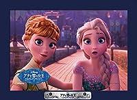 70ピース ジグソーパズル プリズムプチ・パズルフレームセット アナと雪の女王 エルサのサプライズ アナ&エルサ