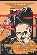 Scientific Management in Russia:  World-Class Schools and Scholars - Book 3: The World of F.R. Dunaevsky's Ideas