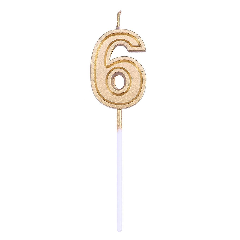 影響するブラインドじゃがいもToyvian ゴールドラメ誕生日おめでとう数字キャンドル番号キャンドルケーキトッパー装飾用大人キッズパーティー(番号6)